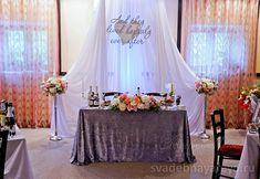 Вдохновение: сказочная свадьба