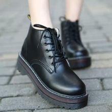 Moda Vintage cuero genuino Martin botas Preppy Style zapatos de plataforma  punta… Zapatos Bajos 1c613569393