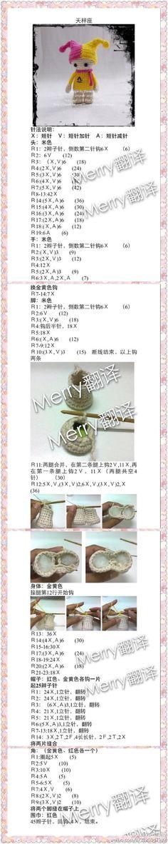 Zodiac9 Libra 天平座 Sept 23 - Oct 22