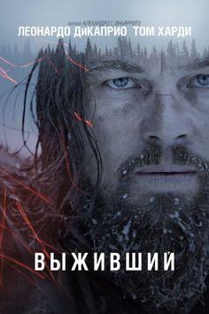 Télécharger maintenant The Revenant  film en ligne gratuit en streaming complet HD