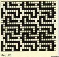Рисунок Mosaic Patterns, Beading Patterns, Loom Patterns, Cross Stitch Patterns, Knitting Charts, Knitting Stitches, Knitting Patterns, Crochet Patterns, Crochet Diagram