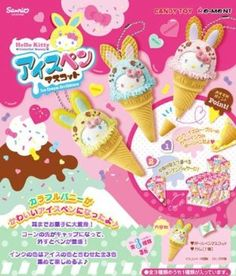Buy Re-Ment Hello Kitty Ice Cream Bunny Pen Sanrio Special Prices - http://wholesaleoutlettoys.com/buy-re-ment-hello-kitty-ice-cream-bunny-pen-sanrio-special-prices