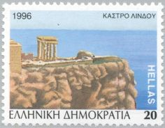 Stamp: Castle of Lindos (Greece) (Greek Castles) Mi:GR Colnect, connecting collectors. Only Colnect automatically matches collectibles you want with collectables other collectors swap. Colnect collectors club revolutionizes your collecting experience! Greek Drachma, Greek Castle, Ancient Greek Theatre, Athens Acropolis, Postage Stamps, Mythology, History, Andorra, Antiquities