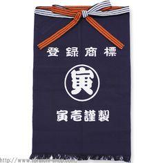 TORAICHI 9800-921 Long Homaekake