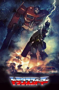 Transformers by Gerald Parel The epic battle of good and evil..!