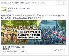 (1) Facebook 2014-10-27 19-31-24