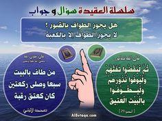 Pin By Khaled Bahnasawy On Islamics إسلاميات Social Security Card Lecture Islam