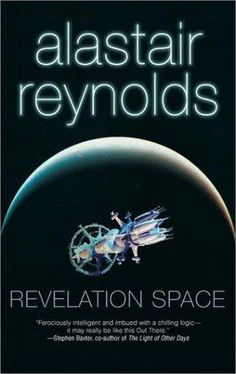 Revelation Space by Alastair Reynolds. One of my favorite sci-fi book covers (not to mention books) of all time