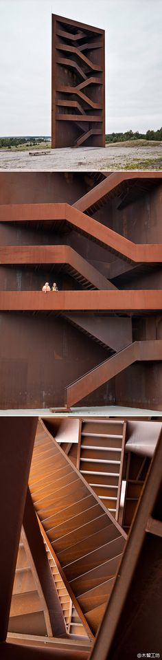 Corten Steel - Landmark in the Lusatian Lakeland