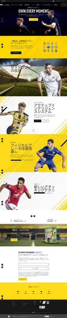 FIFA 17 #game #webdesign