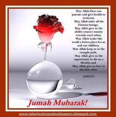 Blessed is he who listens with the ear of his heart jumma mubarak islamic pictures and wallpapers jumma mubarak wallpapers m4hsunfo