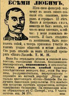 Как к рукоблудию относились в Европе, на Руси и Советском Союзе.