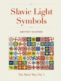 Slavic light symbols.