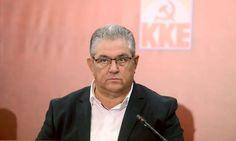"""Куцумбас: Ципрас сделал «стриптиз» для Трампа и получил…взятку http://feedproxy.google.com/~r/russianathens/~3/h4wvde0xhdM/23441-kutsumbas-tsipras-sdelal-striptiz-dlya-trampa-i-poluchil-vzyatku.html  Греческое правительство сделало слишком много уступок для США, сказал генеральный секретарь ЦККПГ, Димитрис Куцумбас в интервью греческому радиоканалу Real FM, заявив,что«заявленная поддержка Трампа,для Греции выглядит как чаевые для танцовщицы стриптиза""""."""