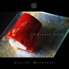 confectioner Junichi Mitsubori