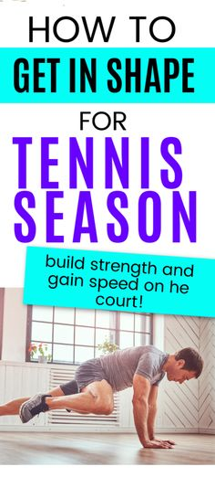 Workouts for tennis players that will help improve your tennis serve and groundstrokes.  Get in shape for tennis season so you can win more matches. Tennis Serve, Tennis Match, Play Tennis, Tennis Rules, Cross Training Workouts, Tennis Workout, Yoga Moves, Plyometrics, Strength Workout