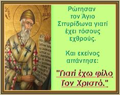 Orthodox Christianity, Kai, Religion, My Love, Quotes, Blog, Angels, Facebook, Greece