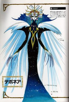 CLAMP, TMS Entertainment, Magic Knight Rayearth, Magic Knight Rayearth: Materials Collection, Debonair
