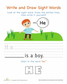 Worksheets: Sight Words: He