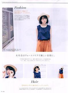 Hori Miona / soup magazine