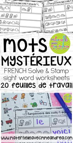 Les mots mystérieux - FRENCH solve and stamp sight words worksheets | 20 feuilles de travail | les mots fréquents | le son initial | maternelle