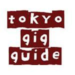 Guide to live music concerts and events in Tokyo, Japan in English and Japanese with information about venues, live houses, listings and tickets.