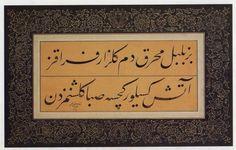 """""""Biz bülbül-i muhrik-dem-i gülzâr-ı firâkız,  Âteş kesilür geçse sabâ gülşenimizden..."""" II.Selim    Mânâsı: """"Biz ayrılığın gül bahçesinde yanık şarkısıyla meşgul bir bülbülüz Sabah rüzgârı gül bahçemizden geçecek olsa, ateş olur yanar."""" Persian Calligraphy, Calligraphy Art, Islamic Calligraphy, Turkish Art, Animal Fashion, Book Art, Masters, Style, Calligraphy"""