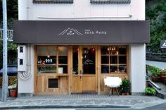 Wanna do coffee here at a small cozy cafe. Cafe Shop Design, Shop Front Design, Store Design, Cafe Exterior, Interior And Exterior, Cafe Restaurant, Restaurant Design, Facade Design, Exterior Design
