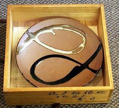 Japanese studio Mashiko Hamada Shoji  large plate