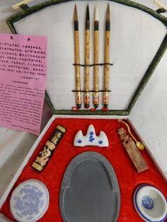 shopgoodwill.com: Oriental Fan Calligraphy