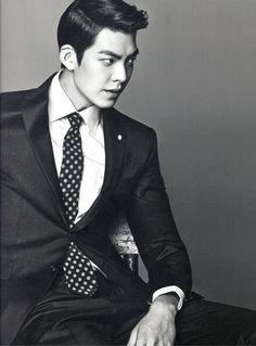 Kim Woo Bin (My future man)