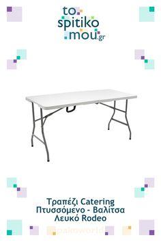 Τραπέζι Catering Πτυσσόμενο - Βαλίτσα Λευκό Rodeo pakoworld   Δείτε και άλλες ιδέες για Τραπέζια Εξωτερικού Χώρου - Κήπου όπως και άλλα προϊόντα pakoworld στο tospitikomou.gr   Χιλιάδες προϊόντα για το σπίτι σας! Rodeo, Table, Furniture, Home Decor, Decoration Home, Room Decor, Tables, Home Furnishings, Home Interior Design