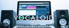 VOCALOID~あなただけの専属バーチャルシンガー