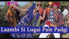 ♬ Rajasthani Holi Dance Songs | Laambi Si Lugai Full HD Video Song | Marwari Fagan Masti Geet 2015 ♬