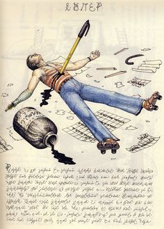 Codex Seraphinianus, originally published in 1981, is an illustrated encyclopedia of an imaginary world, created by the Italian artist, architect and industrial designer Luigi Serafini during thirty months, from 1976 to 1978.[1] The book is approximately 360 pages long (depending on edition), and written in a strange, generally unintelligible alphabet
