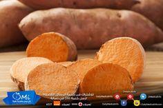 تساعد البطاطا الحلوة في الشفاء من قرحات المعدة لاحتوائها علي فيتامين B,C, والبوتاسيوم  والبيتاكاروتين, كما أنها تساعد في الوقاية من الإمساك والحموضة لاحتوائها علي الألياف الطبيعية