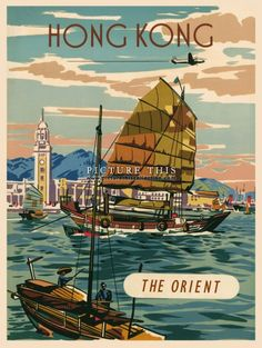 Picture This Gallery, Hong Kong | High quality reproduction of 1940s travel poster for Hong Kong. Features a junk in Hong Kong Harbour and Tsim Sha Tsui in the background.