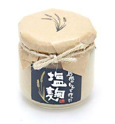 Japanese salt