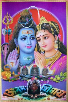 """The term Shiva also appears in the Rigveda, but simply as an epithet, that means """"kind, auspicious"""", one of the adjectives used to describe many different Vedic deities. Shiva Parvati Images, Shiva Hindu, Shiva Art, Durga Maa, Hindu Deities, Krishna Art, Lord Rama Images, Lord Shiva Hd Images, Bhagavad Gita"""