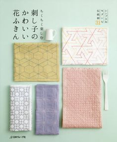 Paperback: 80 pages Publisher: Vogue (2014) Language: Japanese Book Weight: 350 Grams The book introduces 31 Designs of Floral Sashiko Embroidery