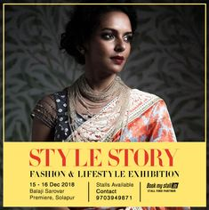 Exhibition Stall Booking In Pune : Shruseternity presents a handloom sari exhibition at the