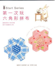 Patchwork Star Series - Aga An - Picasa Webalbumok