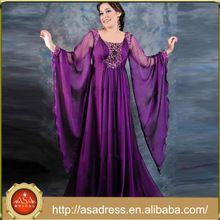 85ddb2539e Me-10 sexy plus size gasa púrpura larga duración suave un Línea formal  árabe vestido