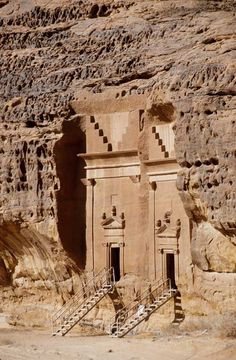 Madain Saleh is an old city in Saudi-Arabia. It is a sister city of Petra, built by the Nabateans more than 2000 years ago. It is located about 400 kilometres to the north-west of Medina and 500 kilometres to the south of Petra.