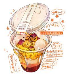 「美味しい」を毎日描いてます。 #誰かの推し作家になりたいpic.twitter.com/K5ewc7PlvH Cute Food Art, Chibi Food, Food Sketch, Food Artists, Desserts Drawing, Watercolor Food, Good Food, Yummy Food, Food Drawing