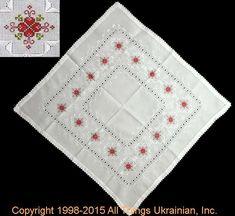 AllThingsUkrainian.com Embroidery # TE1514