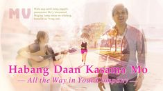 "Tagalog Christian Worship Song | ""Habang Daan Kasama Mo"" | God's Love Is... Christian Music Videos, Christian Movies, Praise And Worship Songs, You Are My Life, Tagalog, Jesus Christ, God, Jesus Videos, Jesus Scriptures"
