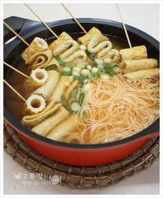 Fish Cake Soup with Noodles 어묵국수 Food Design, Ramen, Look And Cook, Asian Recipes, Healthy Recipes, K Food, Cooking On The Grill, My Best Recipe, Korean Food