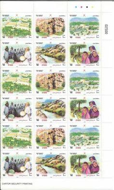 Tourism in Oman 1998: half sheet (3 sets) top right+No.+Traffic Light MNH