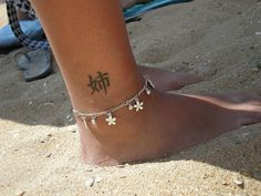 ankle chinese tattoo - Tattoos for girls Cute Ankle Tattoos, Ankle Tattoos For Women, Ankle Tattoo Designs, Ankle Tattoo Small, Pretty Tattoos, Cute Tattoos, Body Art Tattoos, Girl Tattoos, Small Tattoos